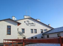 Ośrodek Jeździecki Janiowe Wzgórze, Rzeszów